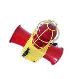 電子蜂鳴器/VGM-24V/語音報警器