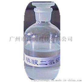 磷酸铝耐火材料阻燃剂陶瓷玻璃电器