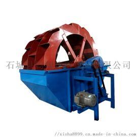輪鬥式洗沙機全套篩沙機震動篩砂機小型洗沙機
