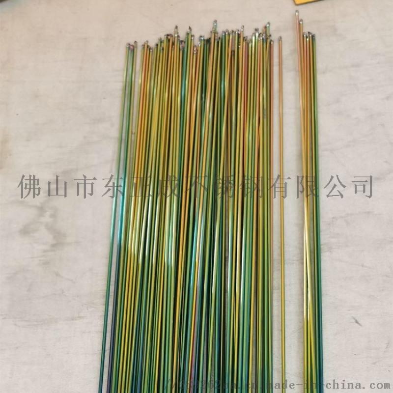 山西不锈钢装饰管 不锈钢黄钛金管