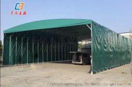 深圳龙华制作大型仓库帐篷推拉活动雨棚固定雨棚