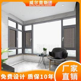 内外平框平开窗 门窗厂家108断桥平开窗 封阳台窗