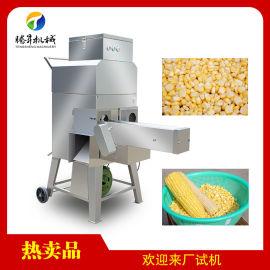 玉米粒生产设备 鲜甜玉米脱粒机