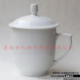 骨瓷茶杯陶瓷办公杯工厂定制logo