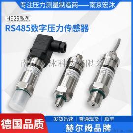 RS485数字压力传感器 汉姆HE29压力传感器