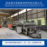 pvc發泡鋁複合板生產線