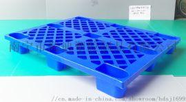 网格九脚塑料托盘仓储单面圆脚防潮塑胶卡板 南宁供应