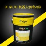 EXLUB RE 0#發那科機器人保養油脂
