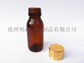 瓶棕色瓶药瓶口服液瓶茶色瓶胶囊瓶  品瓶药粉瓶