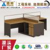 单人双人屏风桌组合办公桌公共桌 海邦2824