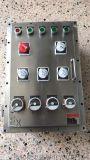 防爆檢修電源插座箱ExdIICT4-不鏽鋼