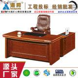 环保油漆实木贴面辦公桌 海邦家具1801款辦公桌