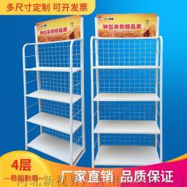 厂家直销超市陈列架定做铁质货架金属展示架