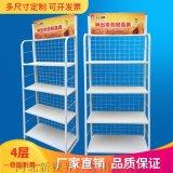 廠家直銷超市陳列架定做鐵質貨架金屬展示架