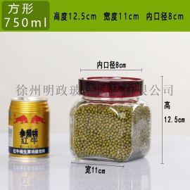 密封罐家用蜂蜜柠檬瓶方形红盖茶叶罐防潮玻璃瓶密封罐