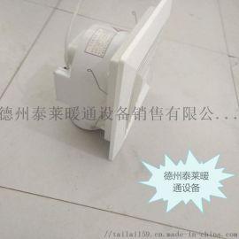 卫生间排风扇BLD-600/700洗手间通风器