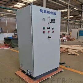 空气源臭氧发生器/养殖消毒处理设备