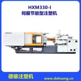 厂家供应 德雄机械设备 海雄330T伺服注塑机