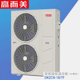 空气源空气能热水器设备 空气源热泵热水机组
