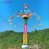 室外主题乐园高空旋转飞椅 金博43米高空飞翔定制厂