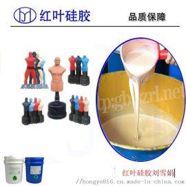硅胶发泄人材料 环保人体硅胶