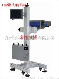 流水线激光喷码机KM-30F在线激光打号机