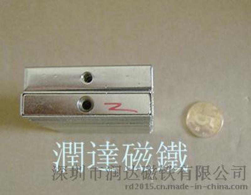 圆片磁铁方块磁铁箱包皮具专用磁铁厂家直销