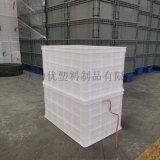 重慶是花椒筐加厚倉長方形塑料筐膠框
