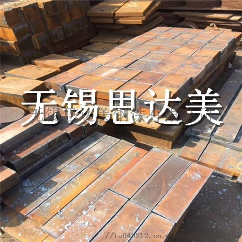 Q345R钢板切割,厚板切割,钢板零割