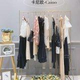 品牌折扣女装卡尼欧潮牌时尚连衣裙抖音直播间拿货渠道