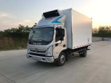 福田輕卡藍牌物流運輸冷藏車_ 優質製冷機溫度低