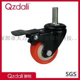 絲杆橙色輕型腳輪