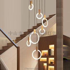 酒店工程灯饰led光环个性实木吊灯复式楼楼梯木艺