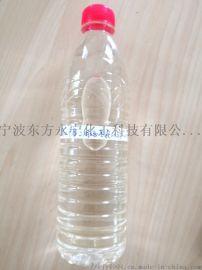 工厂供水处理絮凝剂CAS 26062-79-3