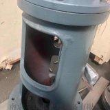 混合池搅拌机 JBJ絮凝反应池搅拌机