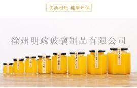六棱瓶玻璃瓶柠檬膏蜂蜜瓶燕窝瓶分装瓶辣椒酱瓶密封罐