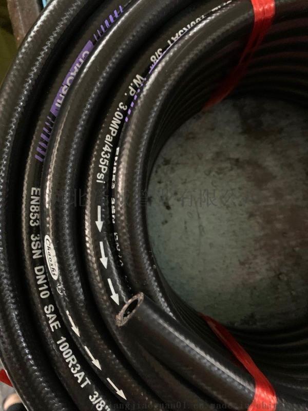 澤誠膠管石家莊專業耐油膠管總成批發品種齊全