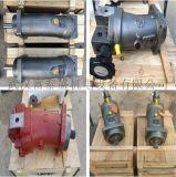 供应煤矿用全液压坑道钻机ZDY1200S|A6V80MA