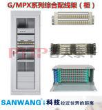 G/MPX01-D型电力通信综合配线屏(柜)