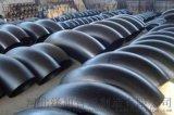 碳钢弯头无缝国标现货