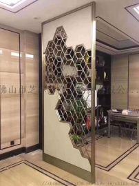 不锈钢屏风隔断金属花格客厅镂空玄关装饰轻奢定制