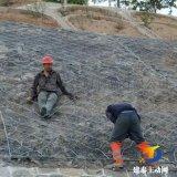 拦石sns主动防护网