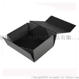 深圳工厂定制化妆品包装礼盒可折叠省空间内折叠盒礼盒