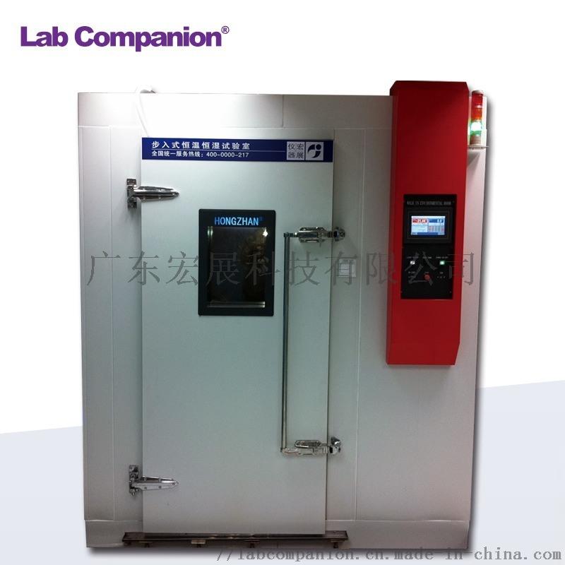 步入式高低溫交變試驗室生產廠家