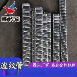 金属波纹管 预应力波纹管 PE扁型金属波纹管