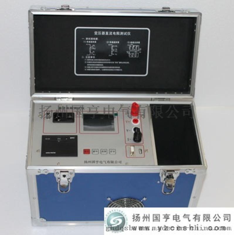 GH变压器绕组直流电阻测试仪