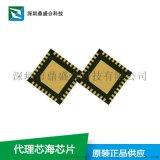 智能脂肪秤芯片CS1256,深圳鼎盛合芯海代理