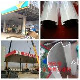 加油站吊顶装饰材料厂家 石化加油站金属铝条扣供应