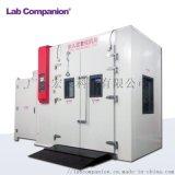 步入式高低温试验室生产厂家