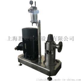 GRS2000实验室研究小型立式乳化机